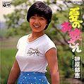 1978_07_夏のお嬢さん_榊原郁恵