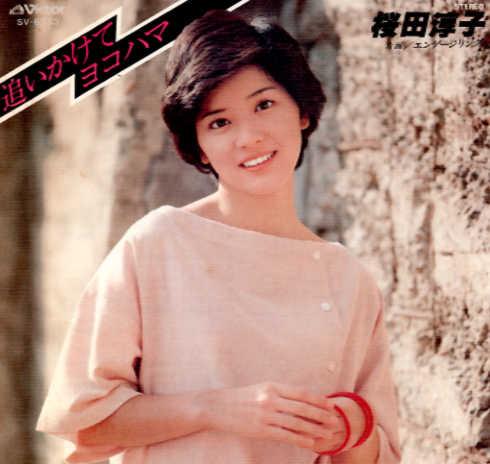1978_03_追いかけてヨコハマ_桜田淳子