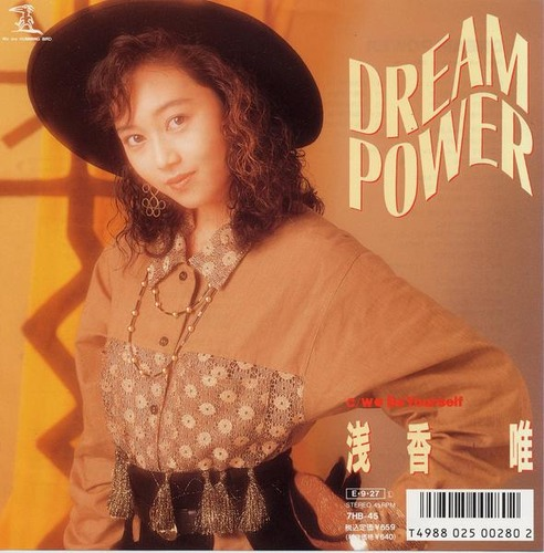 1989_10_DREAM POWER_浅香唯