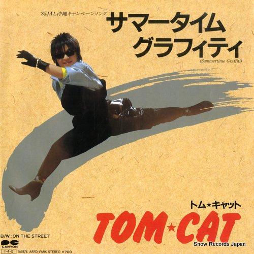 1985_06_サマータイムグラフティー_TOMCAT