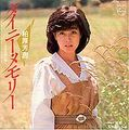1983_10_タイニーメモリー_柏原芳恵