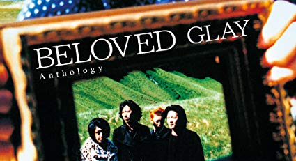 1996_10_BE LOVED_GLAY