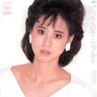 1984_09_ピンクのモーツァルト_松田聖子