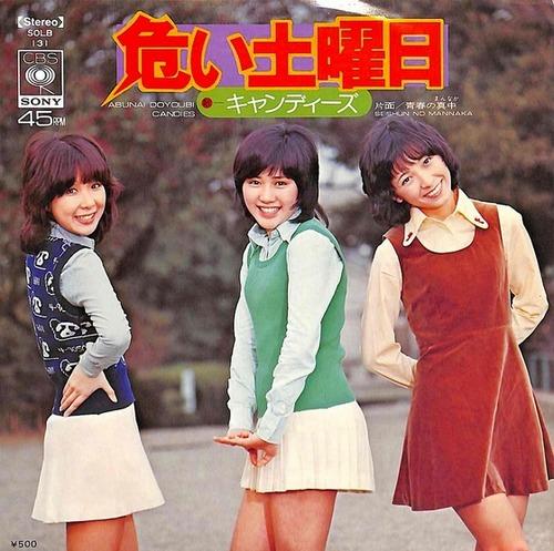 1974_06_危ない土曜日_キャンディーズ