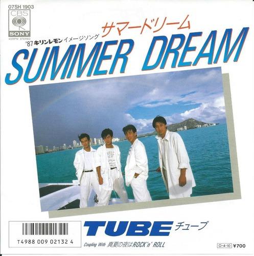 1987_05_サマードリーム_TUBE