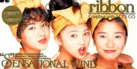 1992_09_Sensatinal Wind_ribbon