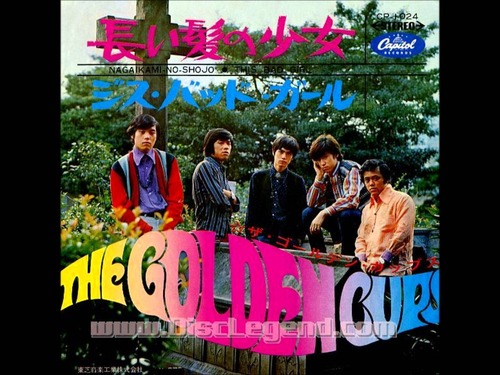 1968_06_長い髪の少女_ザ・ゴールデンカップス