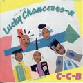 1985_09_Lucky Chanceをもう一度_C-C-B
