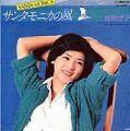 1979_05_サンタモニカの風_桜田淳子