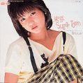 1984_07_東京Sugar Town_堀ちえみ