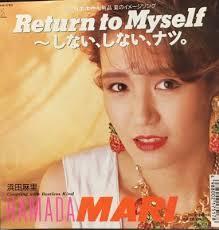 1989_04_Return to myself_浜田麻里