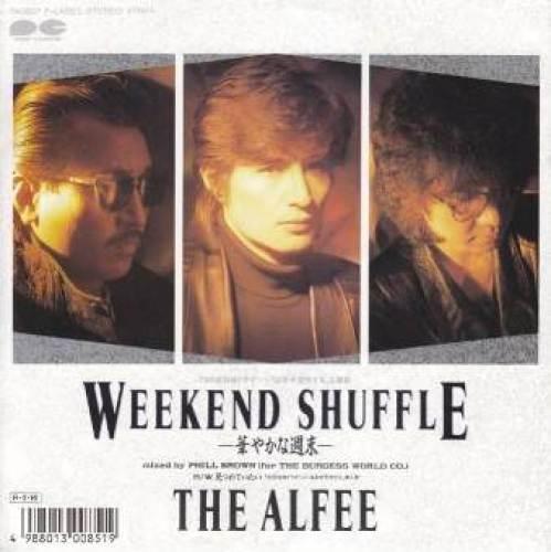 1988_04_WEEKEND SHUFFLE_アルフィー