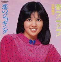1980_01_春ラララ_石野真子