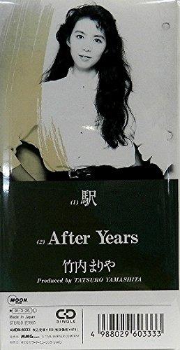 1991_05_駅_竹内まりや