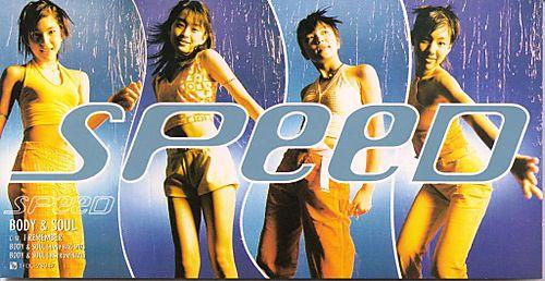 1996_09_Boy&Soul_SPEED