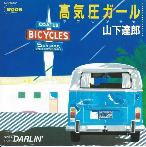 1983_05_高気圧ガール_山下達郎