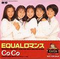 1989_09_EQUALロマンス_CoCo