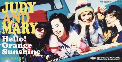 1994_09_Hello Orange Sunshine_JUDY AND MARY