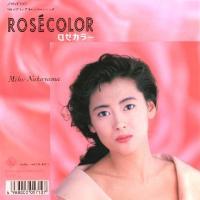 1989_04_ROSE COLOR_中山美穂