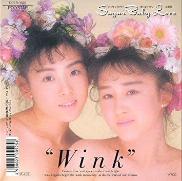 1988_07_Sugar baby Love_wink