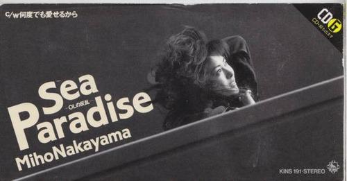 1994_07_Sea Paradise_中山美穂