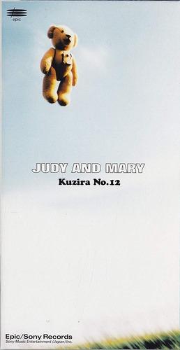 1997_03_くじら12号_JUDY AND MARY