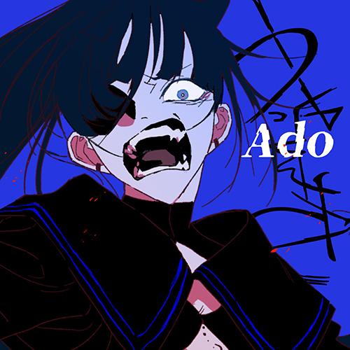 202101_うっせえわ_Ado