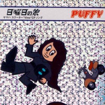 1999_04_日曜日の娘_Puffy