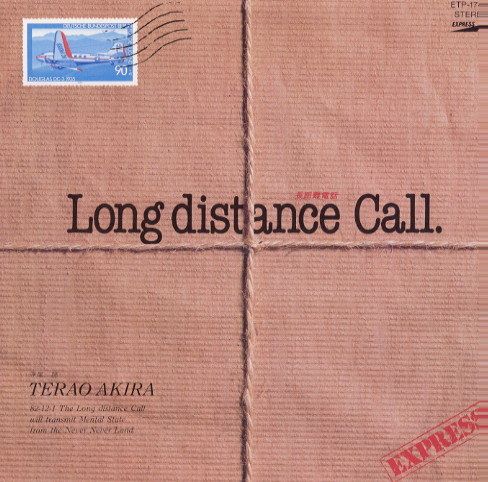 1983_01_LONG DISTANCE CALL_寺尾聰