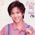 1985_06_ボーイの季節_松田聖子