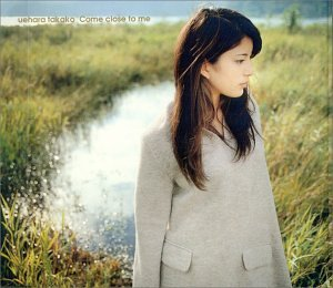 1999_10_Come Close to me_上原多香子