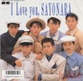 1987_03_I Love you,SAYPNARA_チェッカーズ