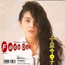 1989_06_Fade Out_小泉今日子