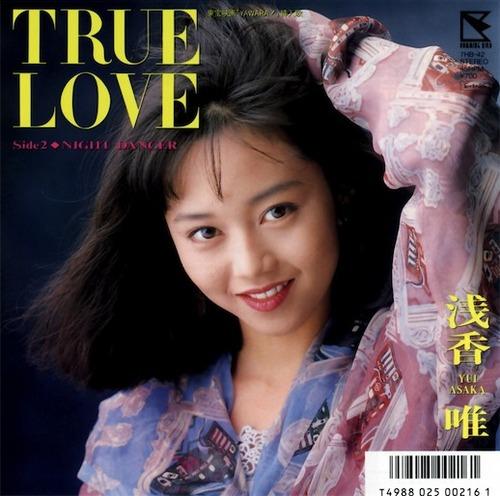 1989_02_TRUE LOVE_浅香唯