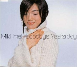 2000_03_Goodbye yesterday_今井美樹