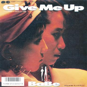 1987_03_GIVE ME UP_BABE