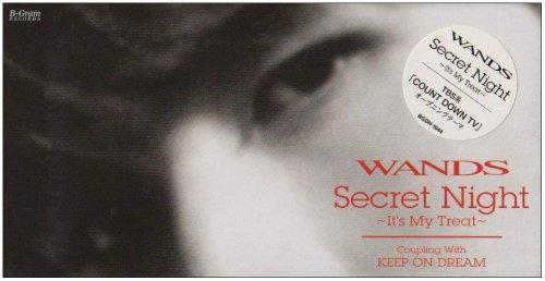 1995_03_Secret Night_WANDS