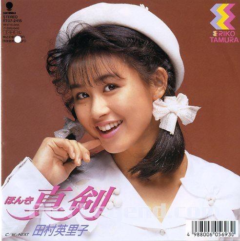 1989_09_真剣_田村英里子