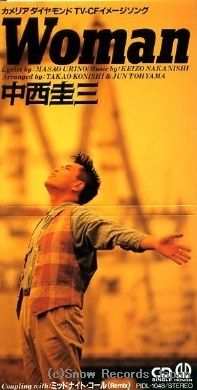 1992_04_Woman_中西圭三