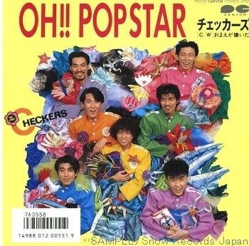 1986_03_OH!!POPSTAR_チェッカーズ