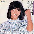 1978_11_失恋記念日_石野真子
