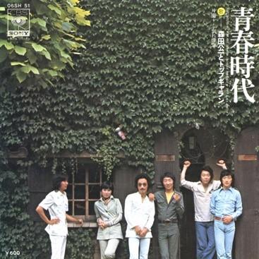 1977_01_青春時代_森田公一とトップギャラン