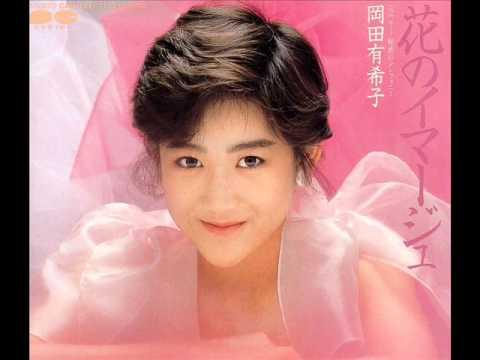 1986_04_花のイマージュ_岡田有希子