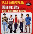 1967_06_いとしのジザベル_ザ・ゴールデンカップス