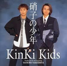 1997_08_硝子の少年_KinKi Kids