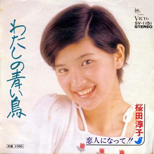 1973_09_わたしの青い鳥_桜田淳子