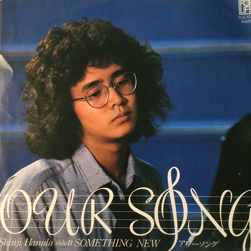 1978_12_our song_原田真二