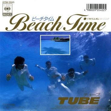 1988_06_BEACH TIME_チューブ