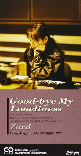 1991_02_Good-bye-My Loneliness_ZARD