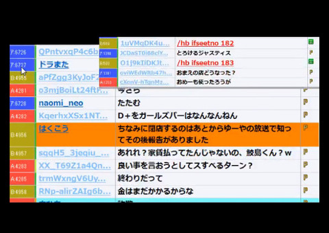 bandicam 2012-12-04 20-55-24-081